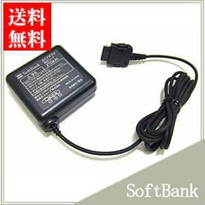 ソフトバンク純正 3G携帯電話対応 ACアダプタ 充電器 ZTDAA1