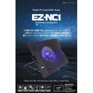 ノートパソコン 冷却 スタンド macbook < 送料無料 > 冷却ファン パソコン冷却台 ラップ...