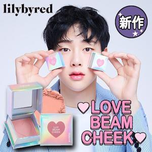 世界中で大人気の韓国コスメ!  リリーバイレッドのラブビームチークです。  ナチュラル発色、パールで...