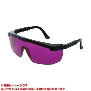 【AX-1010】 《KJK》 アックスブレーン 赤外線メガネ(墨出シ用) ωο0|kjk
