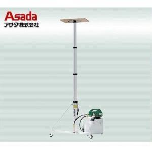 【UA280】 《KJK》 アサダ 水圧アッパーA-28J ωο0|kjk