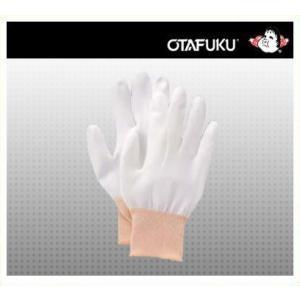 【215LL 10双セット】 《KJK》 おたふく手袋 ピタハンド(白)LL ωο0|kjk