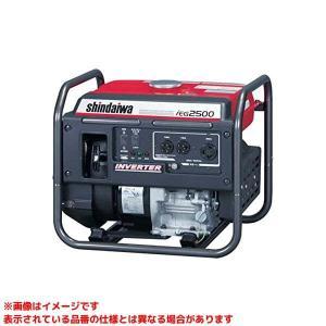 【IEG2500 (282726)】 《KJK》 やまびこ産業機械 発電機インバータ(低騒音型) ωο0の画像