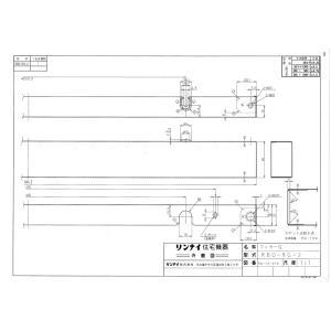 【RBO-RG-2】 《KJK》 リンナイ システムキッチン用オプション [40-6146] ωα0|kjk