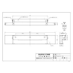 【RBO-RTF1-BN】 《KJK》 リンナイ システムキッチン用オプション [40-6552] ωα0|kjk
