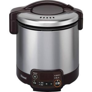 【RR-050VMT(DB)】 《KJK》 リンナイ タイマー・電子ジャー付ガス炊飯器 こがまる [42-3489] ωα0|kjk