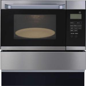【RBR-S14E-ST】 《KJK》 リンナイ システムキッチン用コンビネーションレンジ RBR-S14E [47-9130] ωα1|kjk