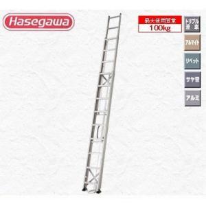 【HD3-80】 《KJK》 長谷川工業 アップスライダー3連ハシゴ ωο0 kjk