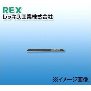 ハイパーソーシリーズ用 のこ刃 抜群の切れ味を持続さる湾曲形状。 XS150S・150用 切断能力A...