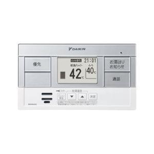 【BRC083A32】 《KJK》 ダイキン エコキュート用部材 リモコン関連 給湯専用浴室リモコン ωβ1|kjk