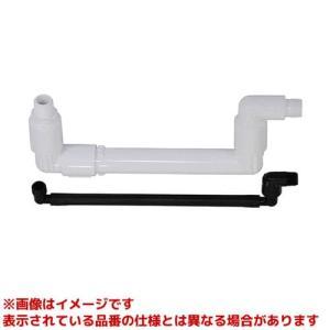 【C740-20】 《KJK》 三栄水栓 SANEI スイングジョイント ωθ0|kjk