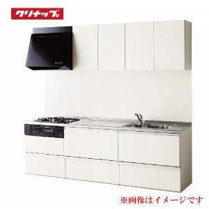 【ラクエラ コンフォートシリーズ】 《KJK》 クリナップ システムキッチン I型 間口255cm スライド収納 標準仕様 TUシンク ωγ1|kjk