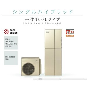 【セット品No 9200012】 《KJK》 リンナイ エコワン シングルハイブリッド給湯・暖房システム 一体100Lタイプ DES-フルスペック-R ωα1|kjk