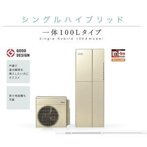 【セット品No 9200019】 《KJK》 リンナイ エコワン シングルハイブリッド給湯・暖房システム 一体100Lタイプ DEKS-シンプル-R ωα1|kjk