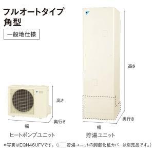 【EQN37TFV】 《KJK》 ダイキン エコキュート フルオート 角型 ωβ1|kjk