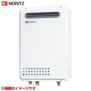 【GQ-2439WS-1】 《KJK》 ノーリツ ガス給湯器 給湯専用 屋外壁掛形(PS標準設置形) 〔旧品番:GQ-2437WS〕 ωα2|kjk