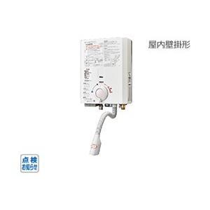 【GQ-530MW】 《KJK》 ノーリツ ガス湯沸かし器 元止め式 ガス瞬間湯沸かし器 給湯器 湯沸器 瞬間給湯器 小型給湯器 【新品】 ωα2|kjk