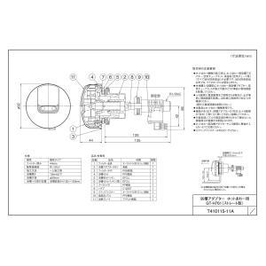 【GT-H761】 《KJK》 三菱電機 エコキュート ホットあわー用浴槽アダプター ストレート型 ωβ0|kjk