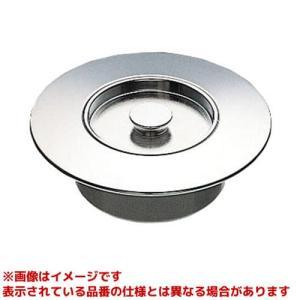 【H540-50】 《KJK》 三栄水栓 SANEI 洗濯機排水口 ωθ0|kjk