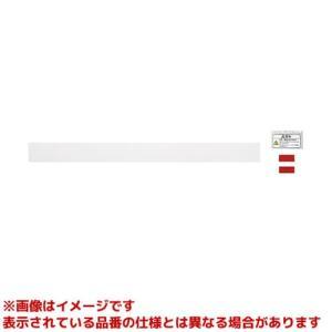 【H54130-1】 《KJK》 三栄水栓 SANEI かさ上げ台安全プレート ωθ0|kjk