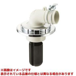 【H5500M-50】 《KJK》 三栄水栓 SANEI 洗濯機排水トラップ ωθ0|kjk