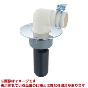 【H5501-50】 《KJK》 三栄水栓 SANEI 洗濯機排水トラップ ωθ0|kjk