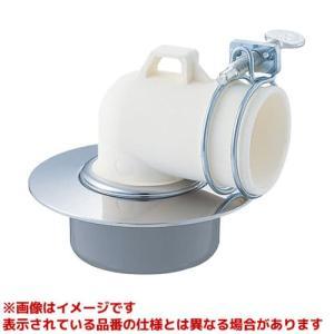 【H551-50】 《KJK》 三栄水栓 SANEI 洗濯機排水口 ωθ0|kjk