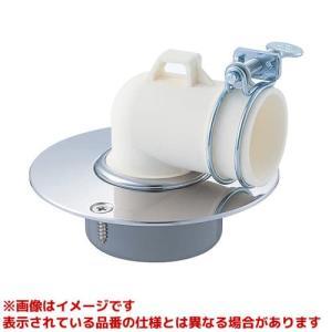 【H552-50】 《KJK》 三栄水栓 SANEI ツバ広洗濯機排水口 ωθ0|kjk