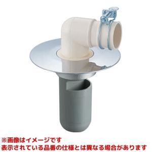 【H553-75】 《KJK》 三栄水栓 SANEI 洗濯機排水トラップ ωθ0|kjk