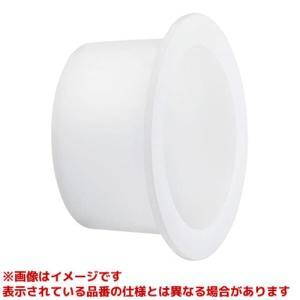 【H5532F】 《KJK》 三栄水栓 SANEI 洗濯機排水トラップエルボフタ ωθ0|kjk