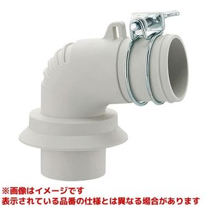 【H5540F】 《KJK》 三栄水栓 SANEI 洗濯機排水トラップエルボ ωθ0|kjk
