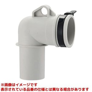 【H5542F】 《KJK》 三栄水栓 SANEI 洗濯機排水トラップエルボ ωθ0|kjk