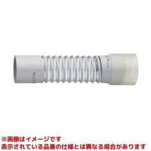 【H640B-50X400】 《KJK》 三栄水栓 SANEI パン排水フレキ ωθ0|kjk