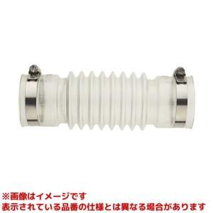 【H6420C-50X250】 《KJK》 三栄水栓 SANEI パン排水フレキ ωθ0|kjk