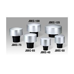 【JDEC-75】 《KJK》 ドルゴ通気弁 屋外設置用 ωε0|kjk