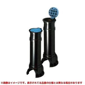 【SSB75X350】 《KJK》 マエザワ ボックス製品 止水栓ボックス ωη0|kjk