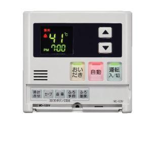 【MC-120V】 《KJK》 リンナイ ガスふろ給湯器用 音声ナビ 台所リモコン 【新品】 ωβ2|kjk|03