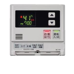 【MC-140V】 《KJK》 リンナイ 給湯器用 音声ナビ 台所リモコン 【新品】 ωα2|kjk|02