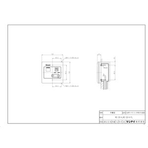 【MC-33-A】 《KJK》 リンナイ 給湯器用 シンプル台所リモコン 【新品】 ωα2|kjk|02
