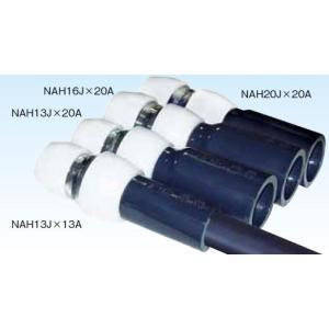 【NAH13Jx13A】 《KJK》 ブリヂストン プッシュマスター 異種管変換継手 HIVP変換継手 13 ωε0|kjk