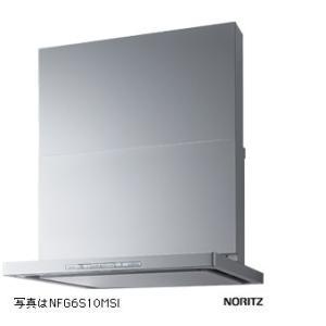 【NFG7S09MSIL】 《KJK》 ノーリツ レンジフード シロッコファン スリム型 ノンフィルター シルバー コンロ連動なし ダクト位置 左用 75cmタイプ ωα0|kjk