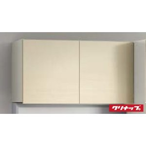 【NFW75T※】 《KJK》 クリナップ ファンシオ ウォールキャビネット 間口750mm ωγ1|kjk