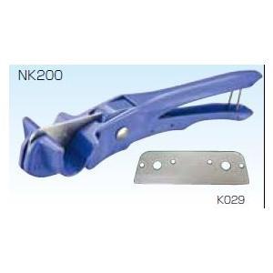 【NK200】 《KJK》 ブリヂストン プッシュマスター パイプカッター ωε0|kjk