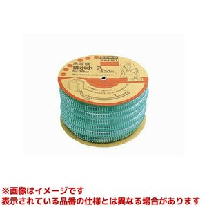 【PH64-86T-1M】 《KJK》 三栄水栓 SANEI 洗濯機排水ホース ωθ0|kjk