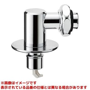 【PY124-41TVX-16】 《KJK》 三栄水栓 SANEI 洗濯機用L型ニップル ωθ0|kjk