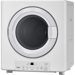 【RDT-30A】 《KJK》 リンナイ ガス衣類乾燥機 乾太くん ガスコード接続タイプ ωα1|kjk