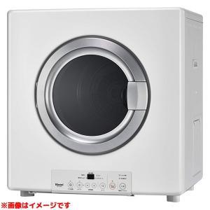 【RDT-52SU】 《KJK》 リンナイ ガス衣類乾燥機 乾太くん ネジ接続タイプ ωα1|kjk
