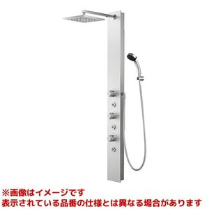 激安特価品 SK9880-13 《KJK》 三栄水栓 新商品 SANEI パネルサーモシャワー混合栓 ωθ0
