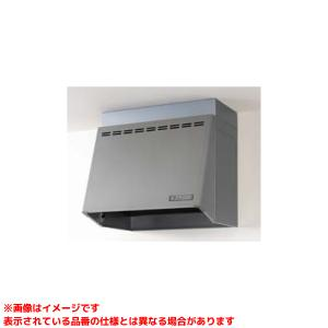 【ZRP60NBB12FSZ-E】 《KJK》 クリナップ 深型レンジフード(プロペラファン) 間口60cm 高さ60cm シルバー 換気扇・照明付 ωγ2|kjk