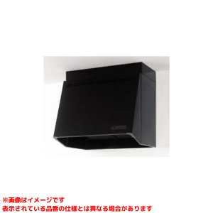 【ZRP90NBB12FKZ-E】 《KJK》 クリナップ 深型レンジフード(プロペラファン) 間口90cm 高さ60cm ブラック 換気扇・照明付 ωδ2|kjk